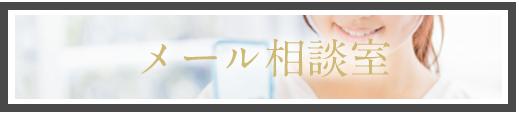 FORTUNE公式ブログ